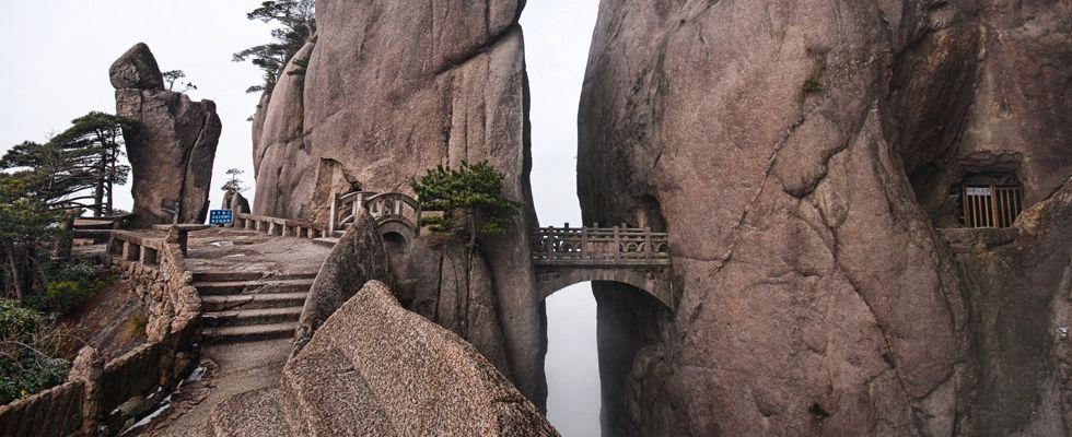 huangshan-hike